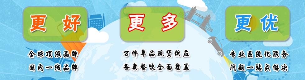 西安厨房设备供应商